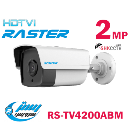 RS-TV4200ABM 2MP TVI