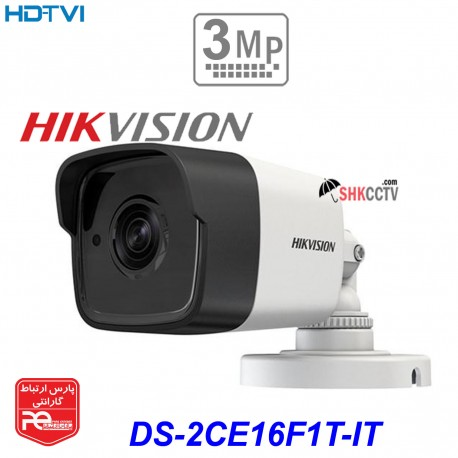 DS-2CE16F1T-IT 3megapixel