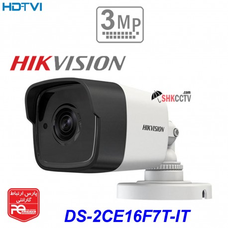 DS-2CE16F7T-IT 3megapixel