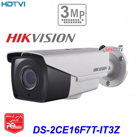 DS-2CE16F7T-IT3Z 3megapixel