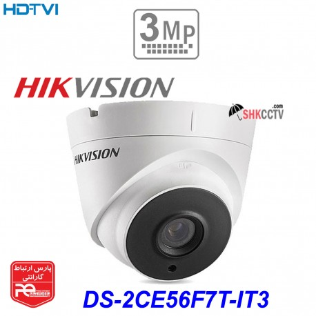 DS-2CE56F7T-IT3 3megapixel