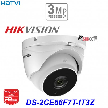 DS-2CE56F7T-IT3Z 3megapixel