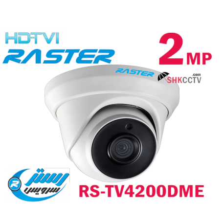 RS-TV4200DME 2MP TVI