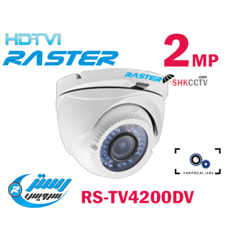RS-TV4200DV 2MP TVI VF