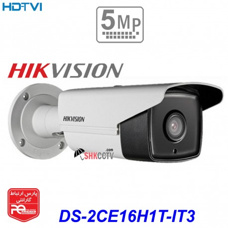 DS-2CE16H1T-IT3 5megapixel