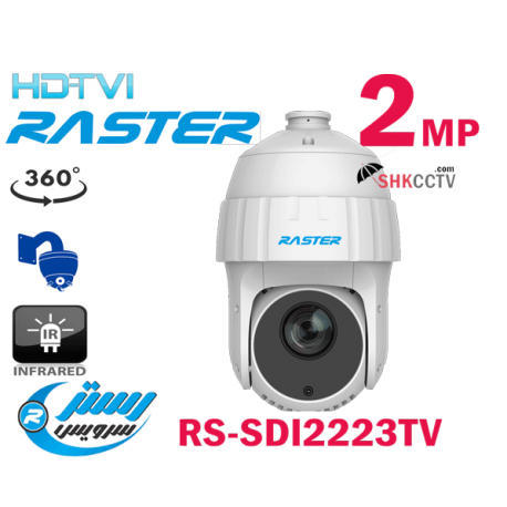 RS-SDI2223TV TVI 2MP PTZ