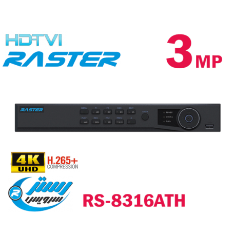 RS-8316ATH TVI 3MP
