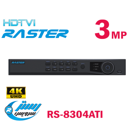 RS-8304ATI TVI 3MP