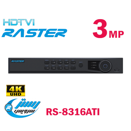 RS-8316ATI TVI 3MP