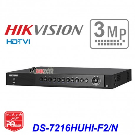 DS-7216HUHI-F2/N TVI 3MP