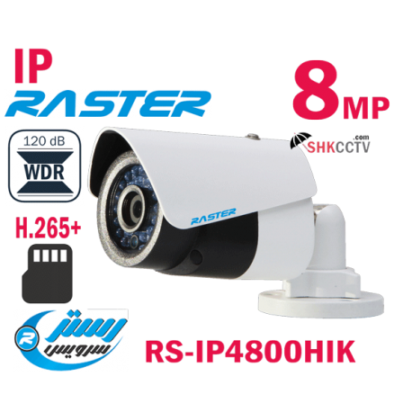 RS-IP4800HIK IP 8MP