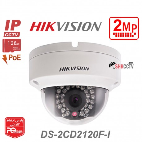 DS-2CD2120F-I IP 2MP
