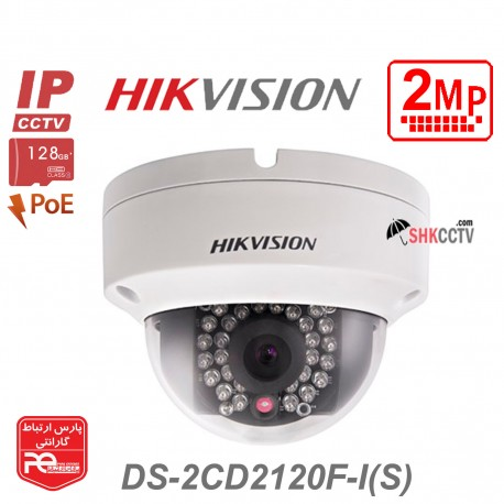 DS-2CD2120F-I(S) IP 2MP
