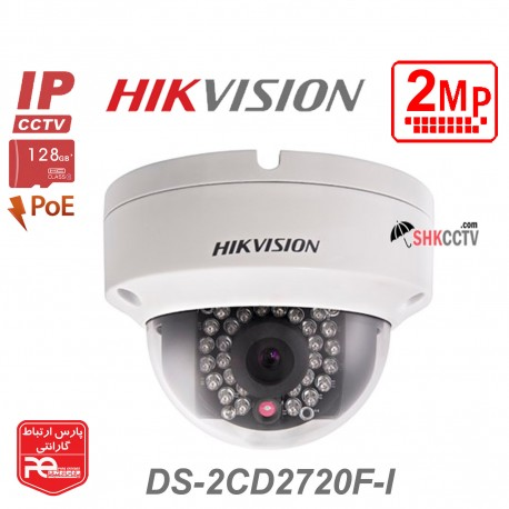 DS-2CD2720F-I IP 2MP