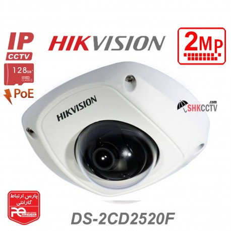 DS-2CD2520F IP 2MP