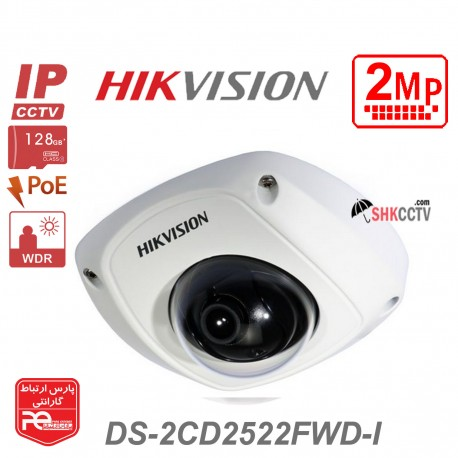 DS-2CD2522FWD-I IP 2MP