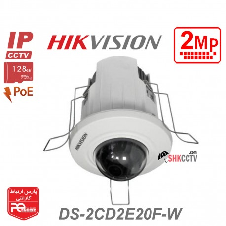 DS-2CD2E20F-W IP 2MP
