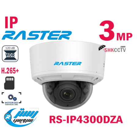 RS-IP4300DZA IP 3MP