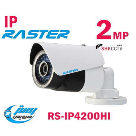 RS-IP4200HI IP 2MP