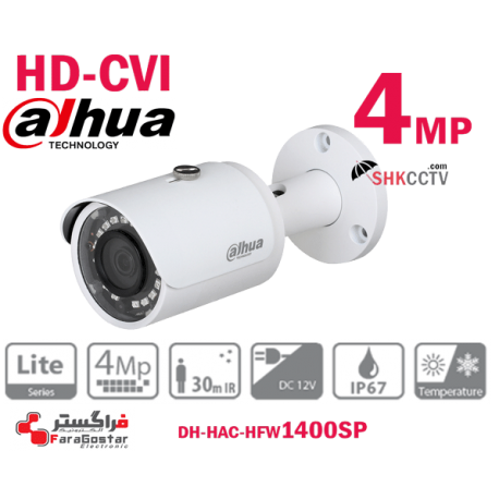 HFW1400SP 4MP HDCVI