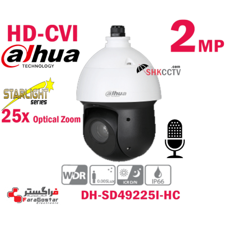 DH-SD49225I-HC HDCVI 2MP