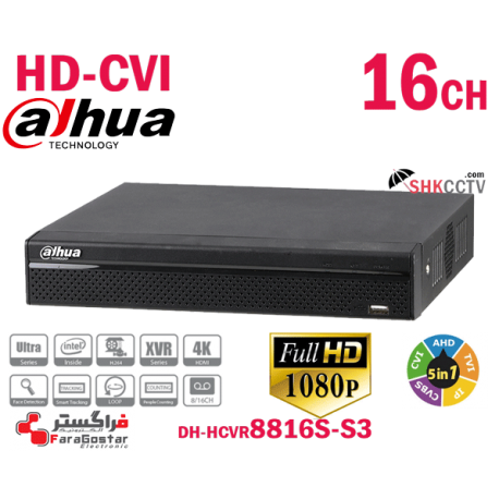 DH-HCVR8816S-S3 16CH 1080P